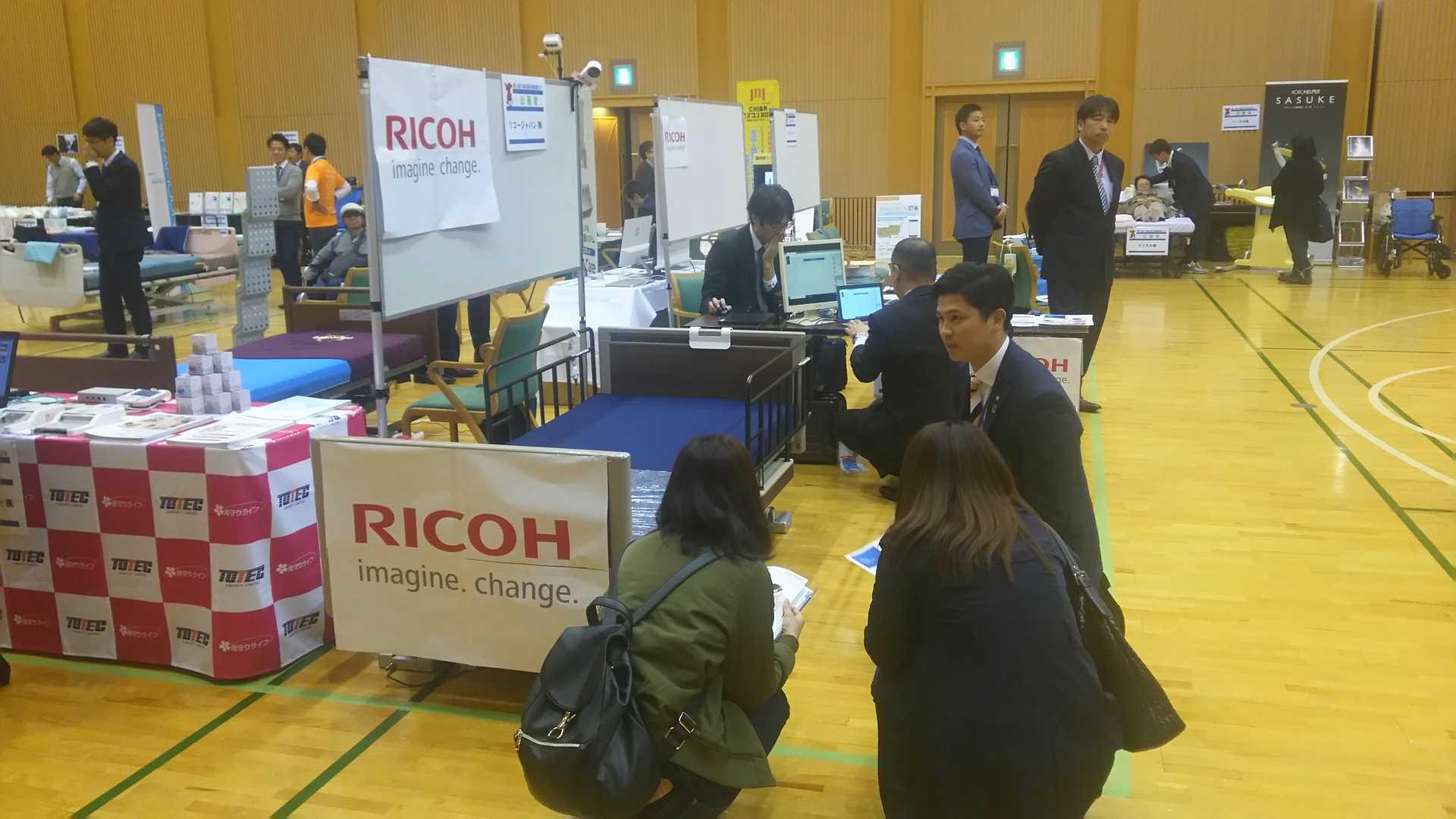 当協議会から「千葉県福祉機器展」へ出展しました。
